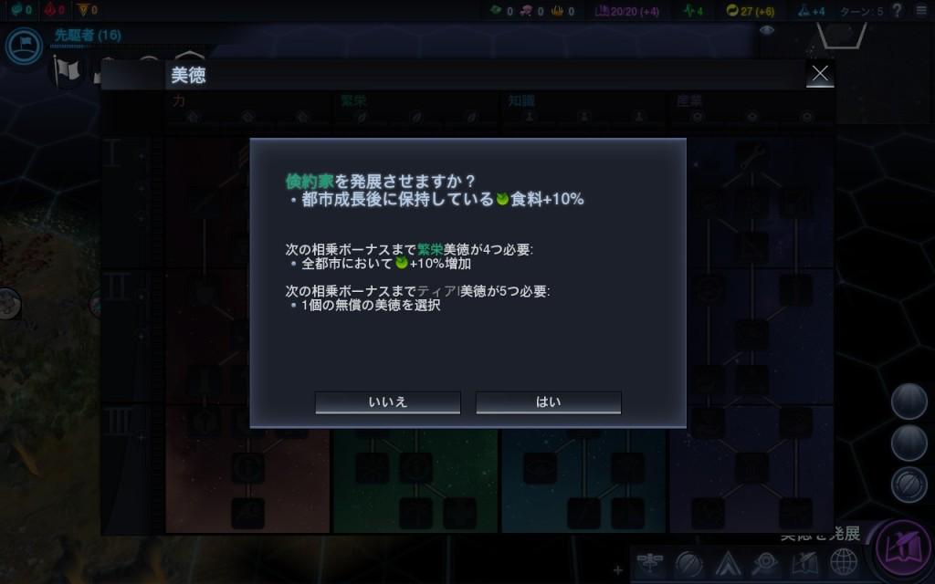 2014-12-19_00058