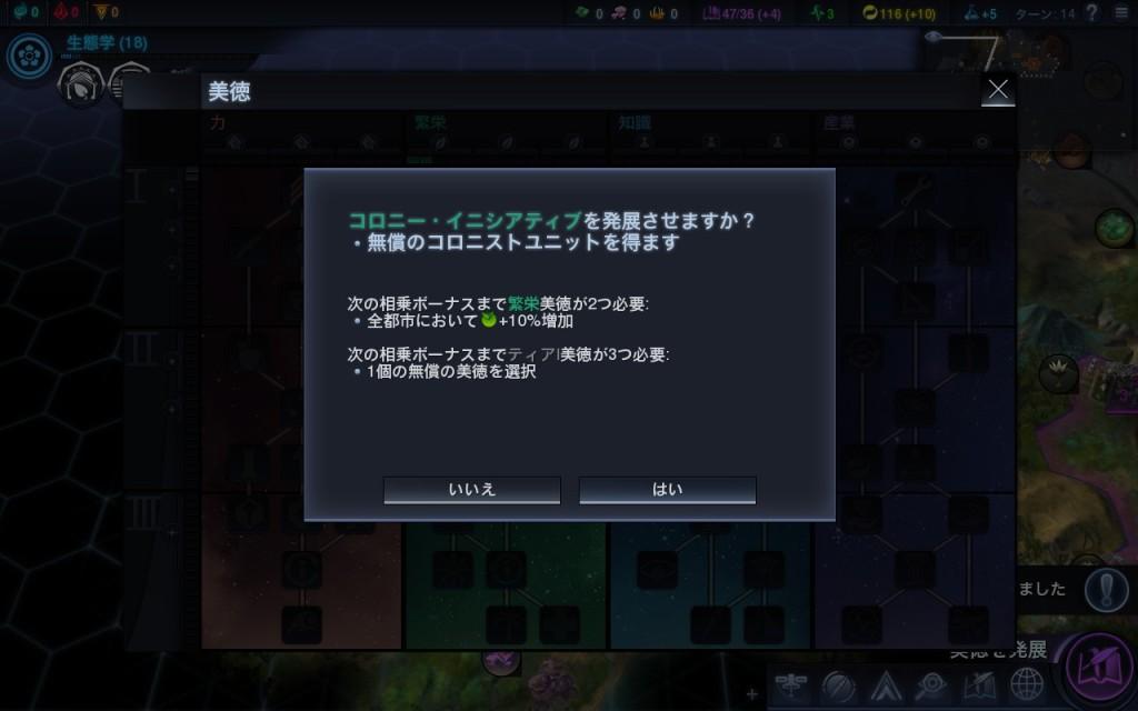 2014-12-19_00065
