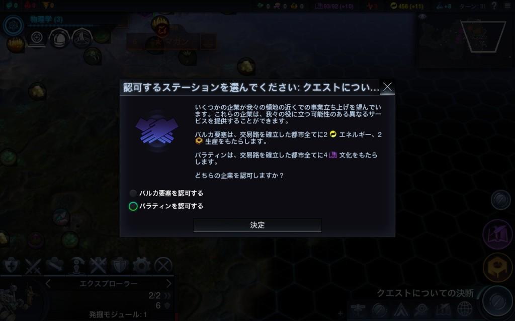 2014-12-19_00073