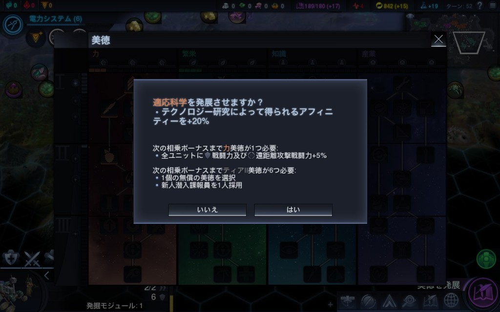 2014-12-19_00086
