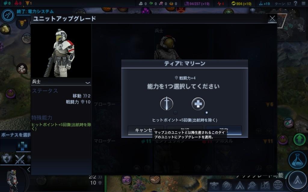 2014-12-19_00088
