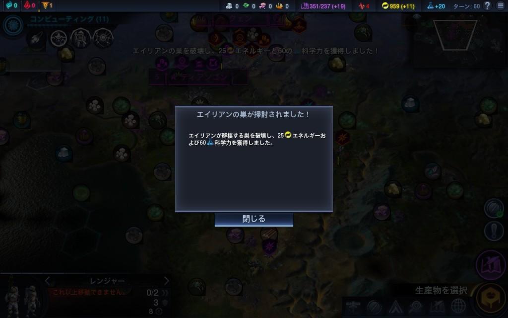 2014-12-19_00089