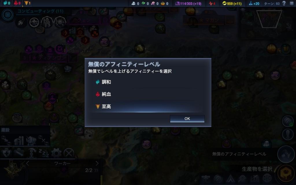 2014-12-19_00091