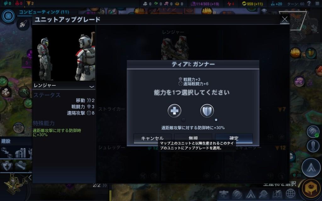 2014-12-19_00092
