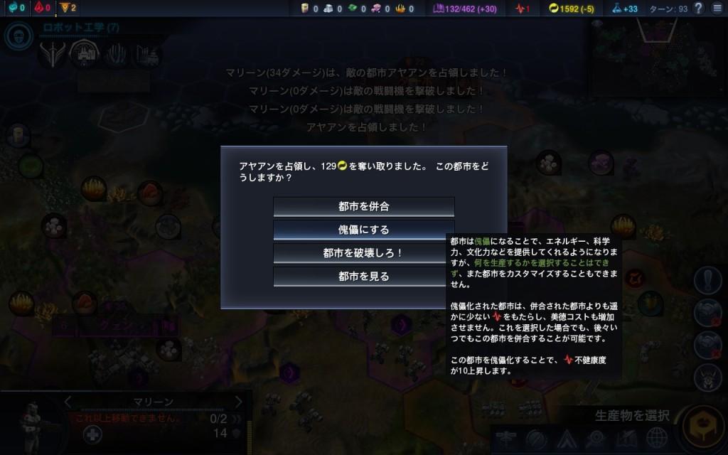2014-12-19_00113