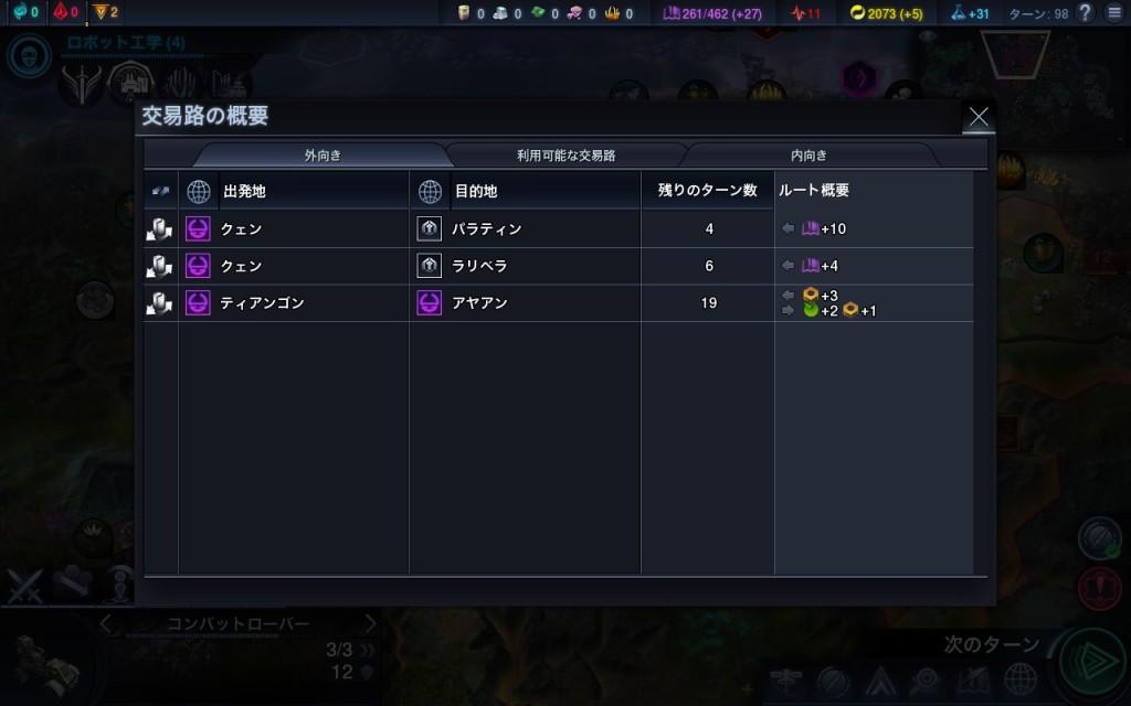 2014-12-19_00118