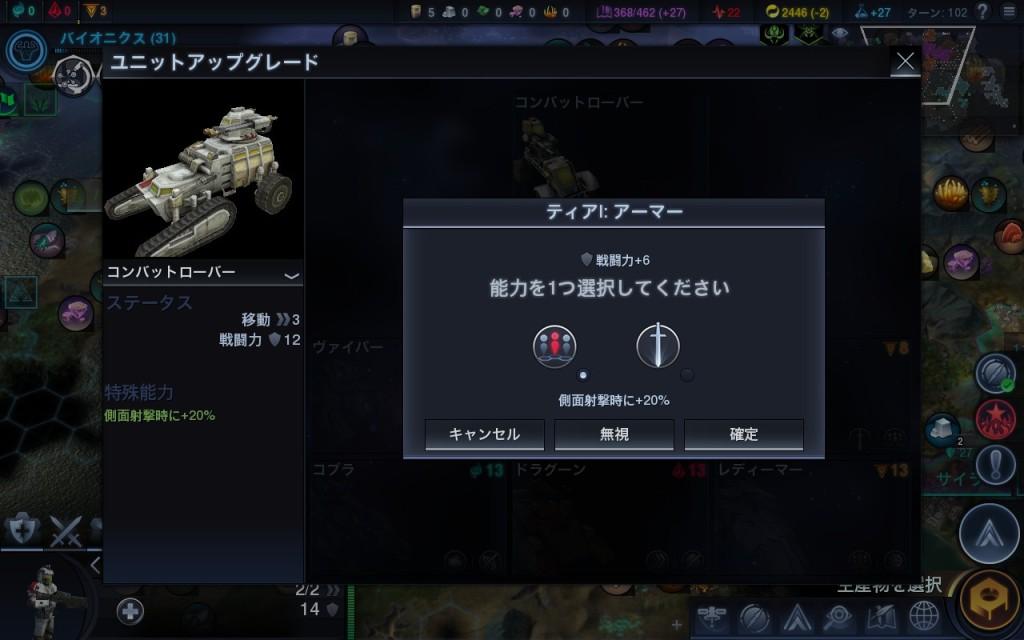 2014-12-19_00127