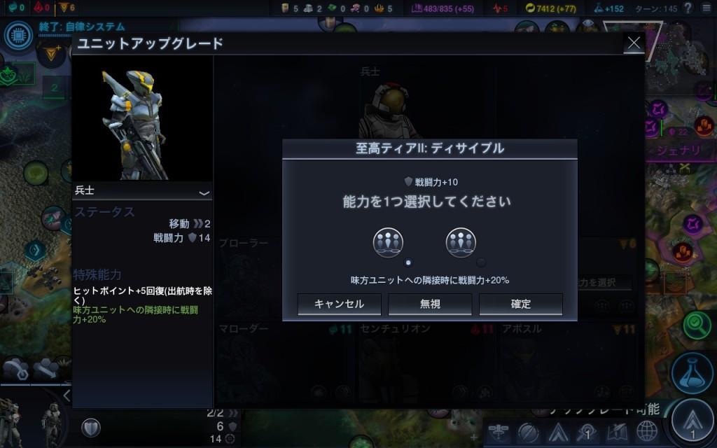 2014-12-20_00007