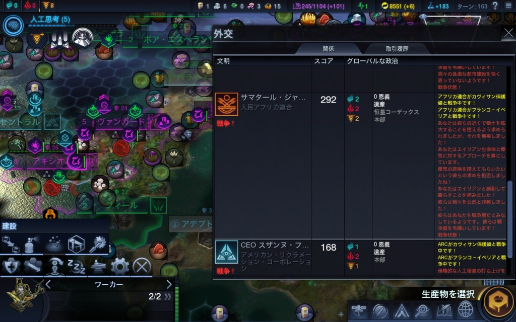 2014-12-20_00031
