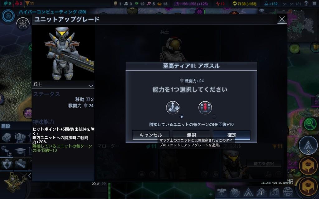 2014-12-21_00004