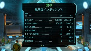 XComEW 2014-03-27 12-43-31-854