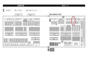 GM2014s_Map_hc_