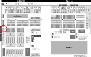 GM2015s_Map_hc-01