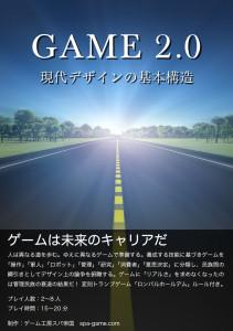 Vol21-01